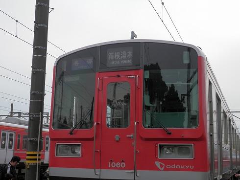 20131019 327.jpg