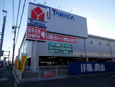 20131129 022.jpg